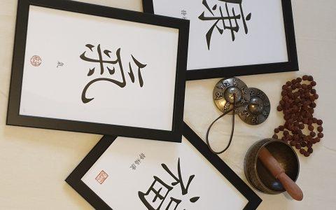 Japanische Zeichen